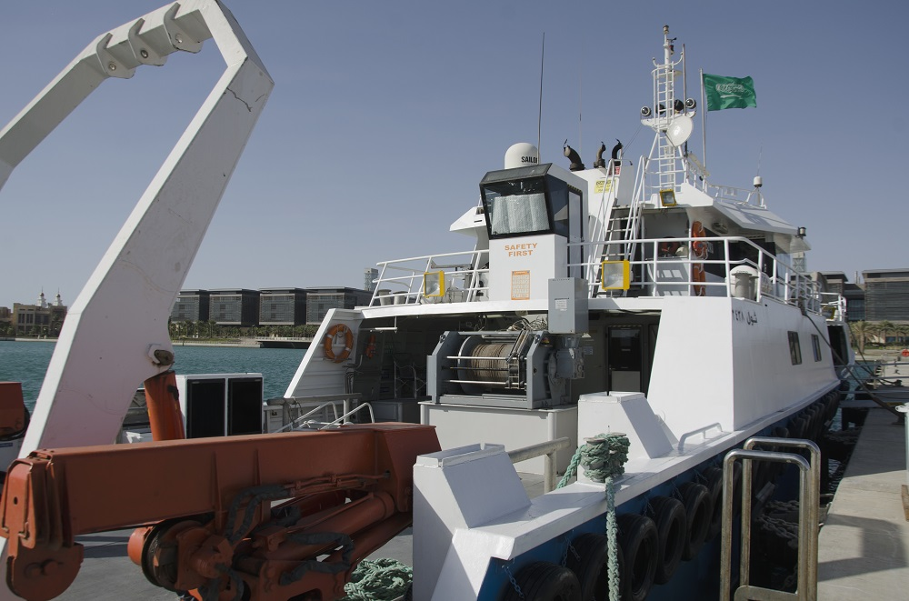 The RV Thuwal was the vessel used for the field work in this study